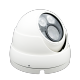 H5123C Power over Coaxial (PoC) 1080p IP Outdoor 4